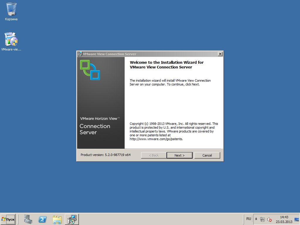 VMware View Connection server 01