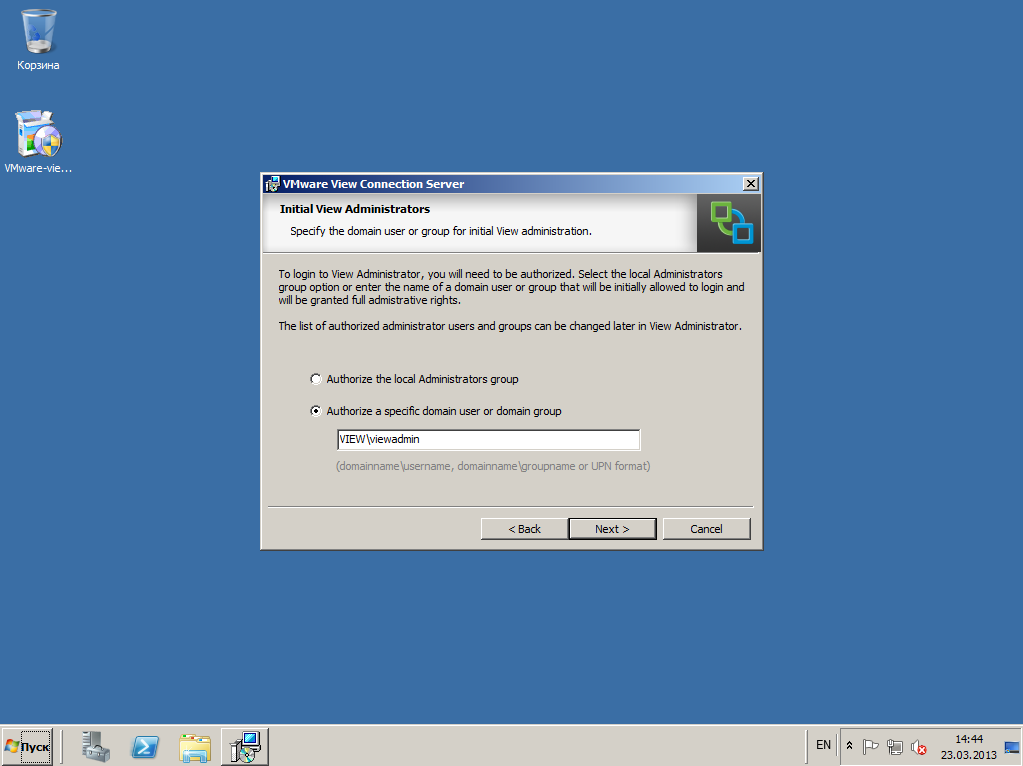 VMware View Connection server 10
