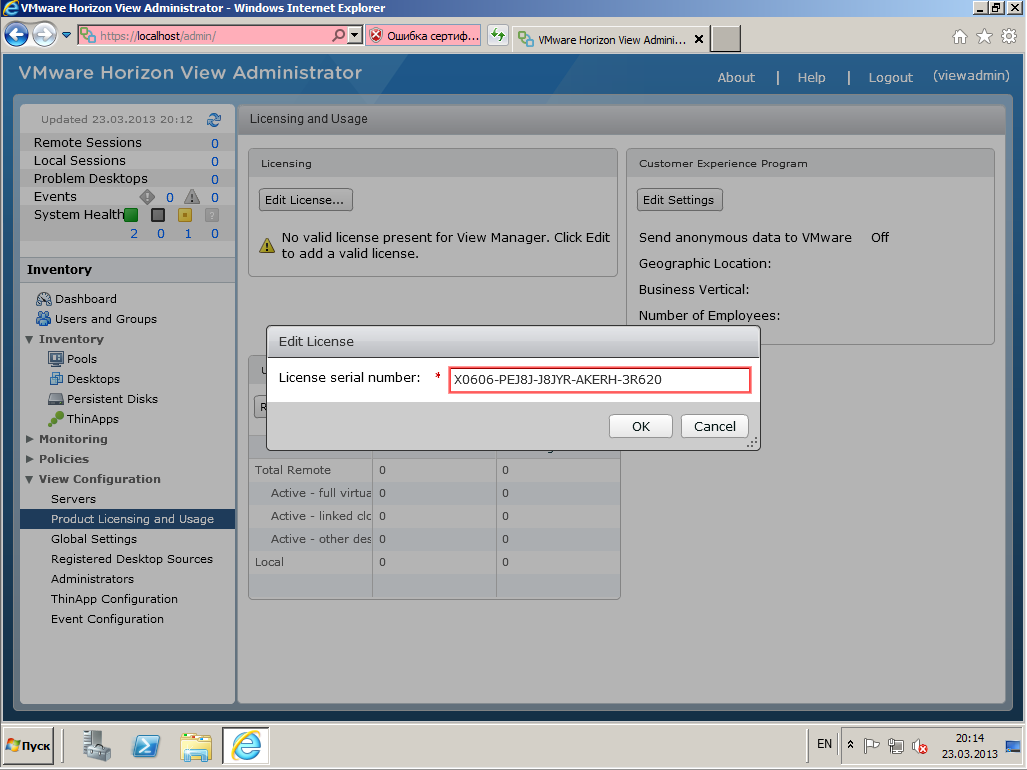VMware View Connection server 16