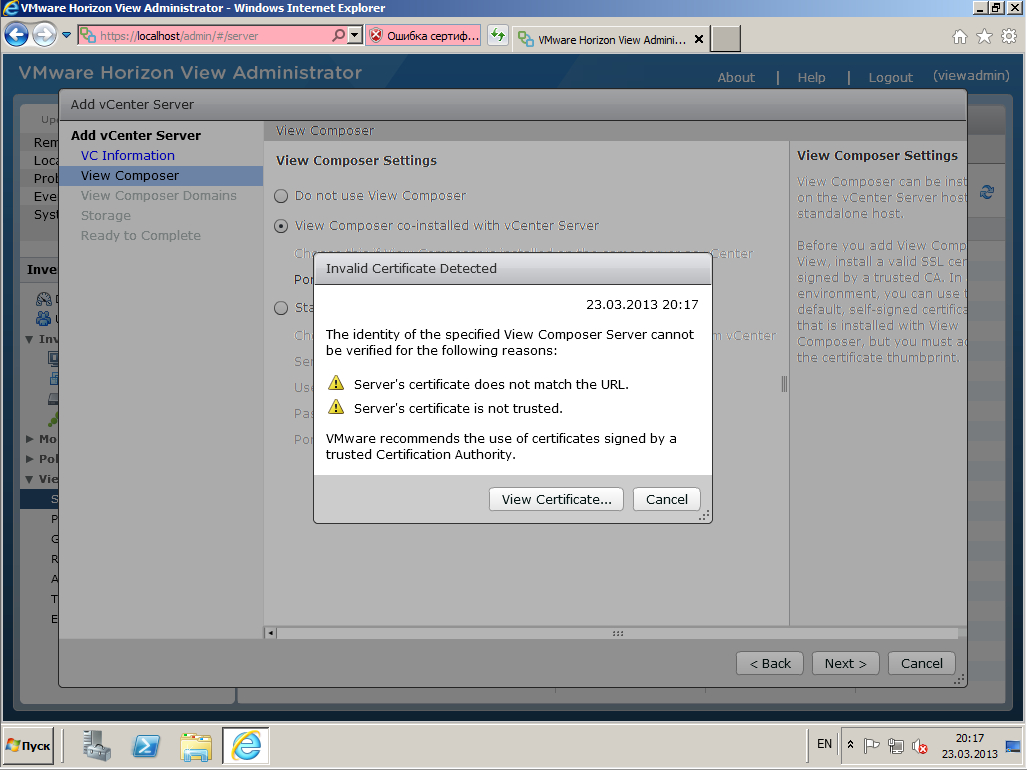 VMware View Connection server 22