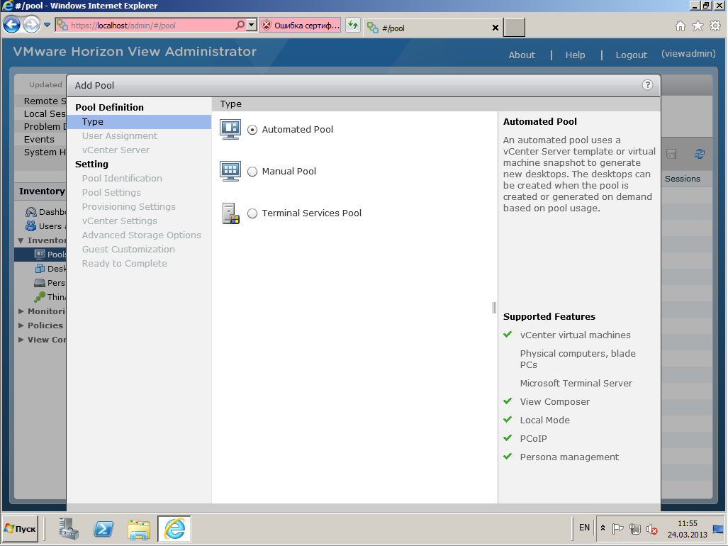 VMware View Connection server 31