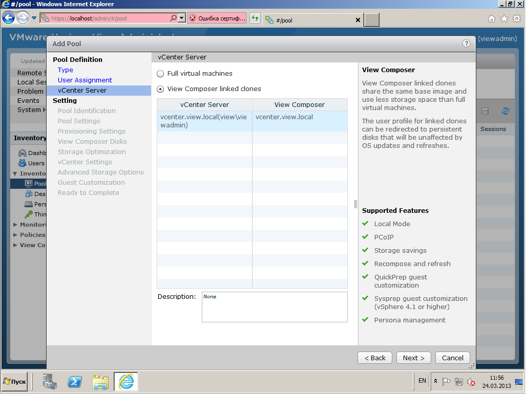 VMware View Connection server 33