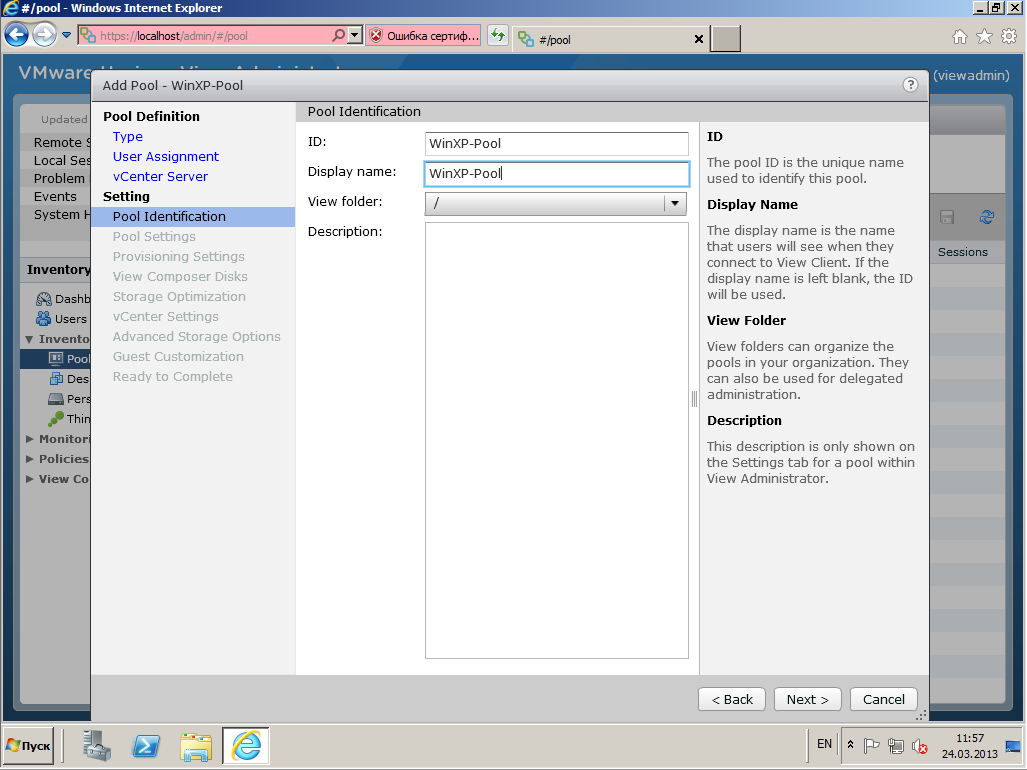 VMware View Connection server 34