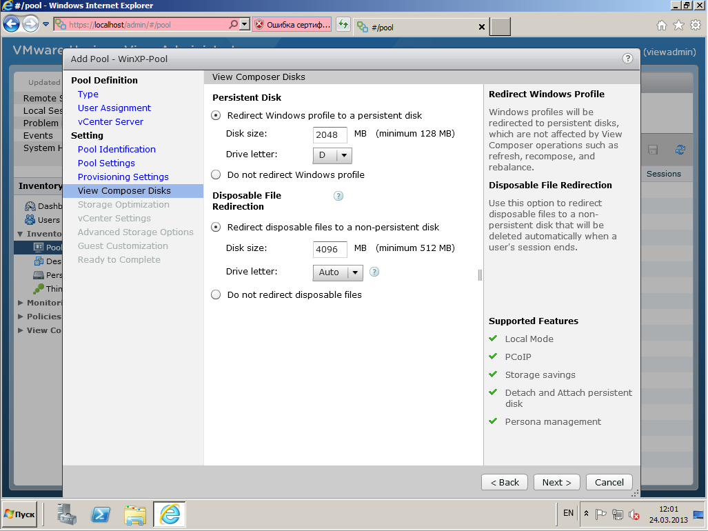 VMware View Connection server 37