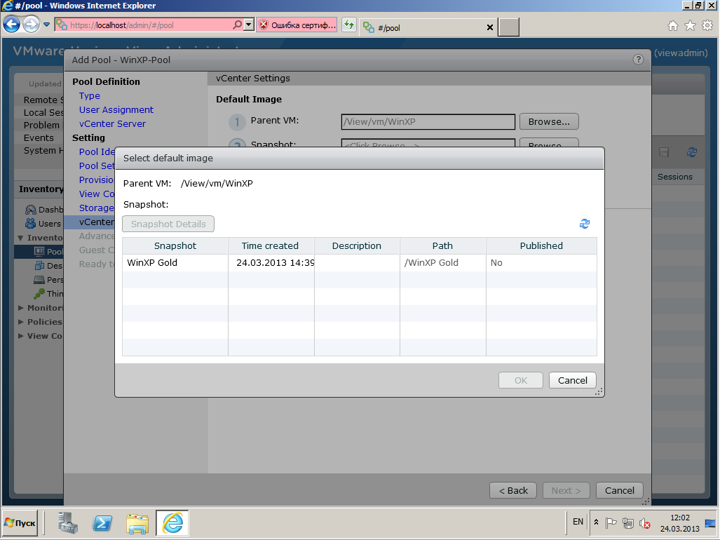 VMware View Connection server 41