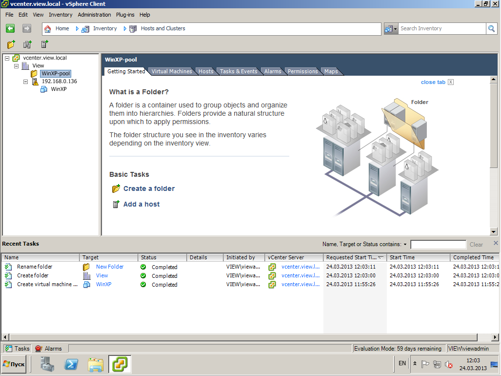 VMware View Connection server 42