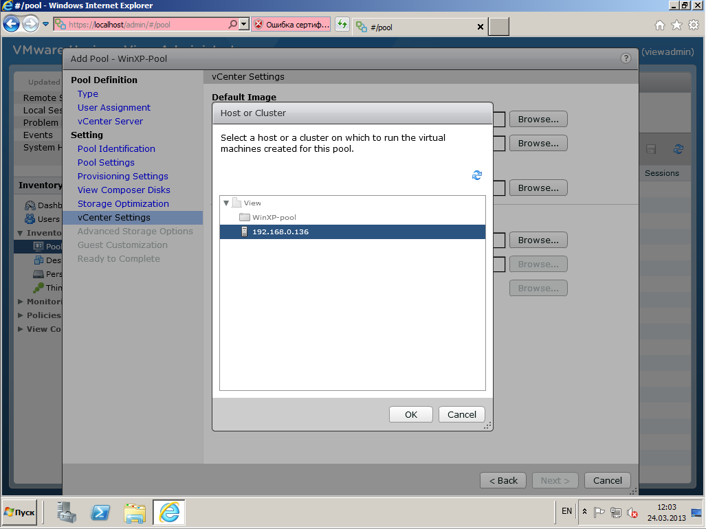 VMware View Connection server 44