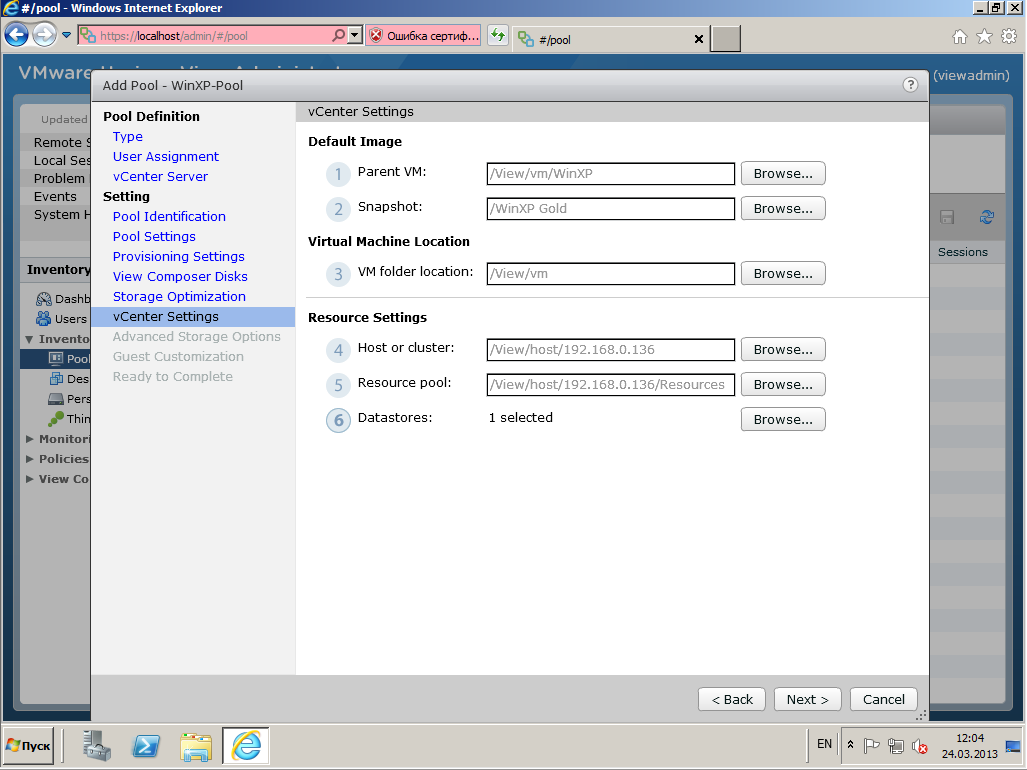 VMware View Connection server 47