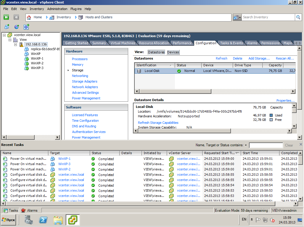 VMware View Connection server 56