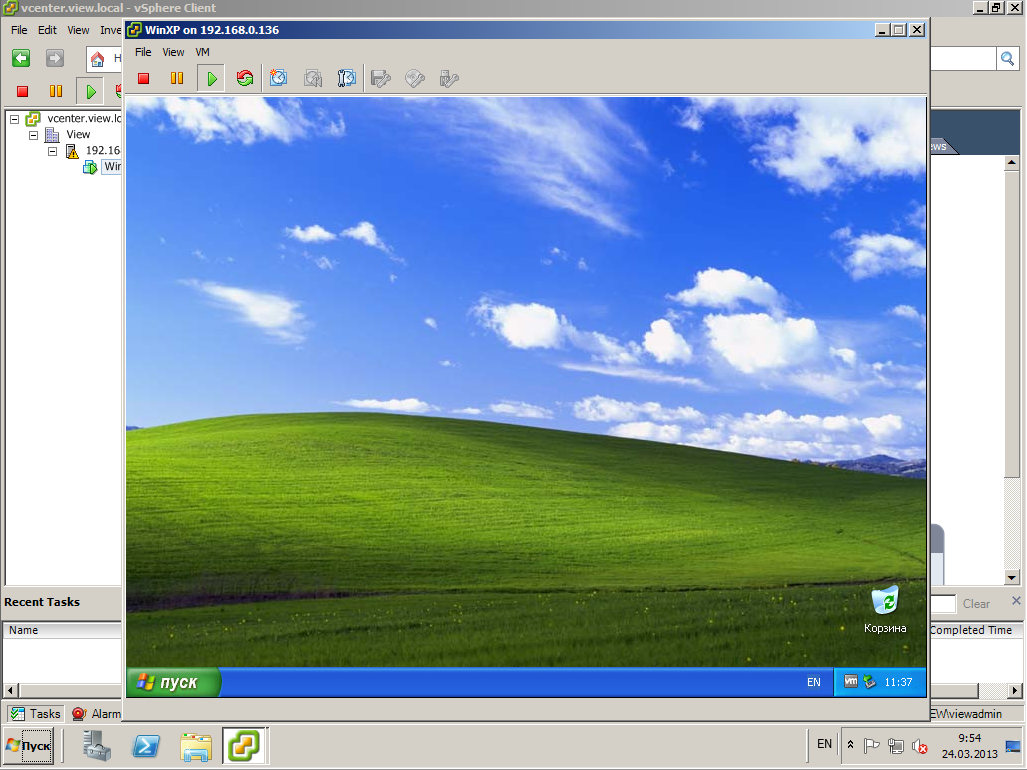 VMware View XP 01