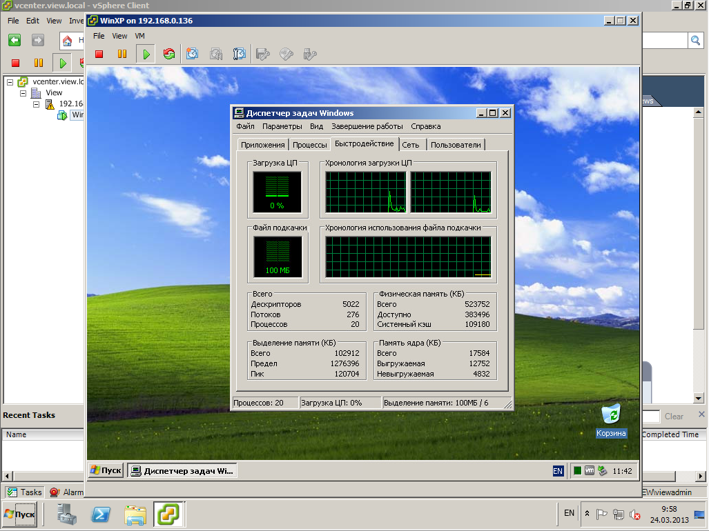 VMware View XP 05