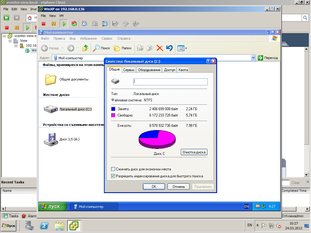 VMware View XP 12