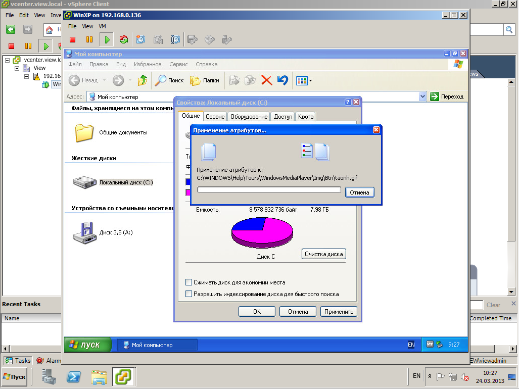 VMware View XP 13