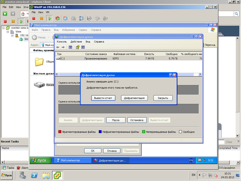 VMware View XP 16