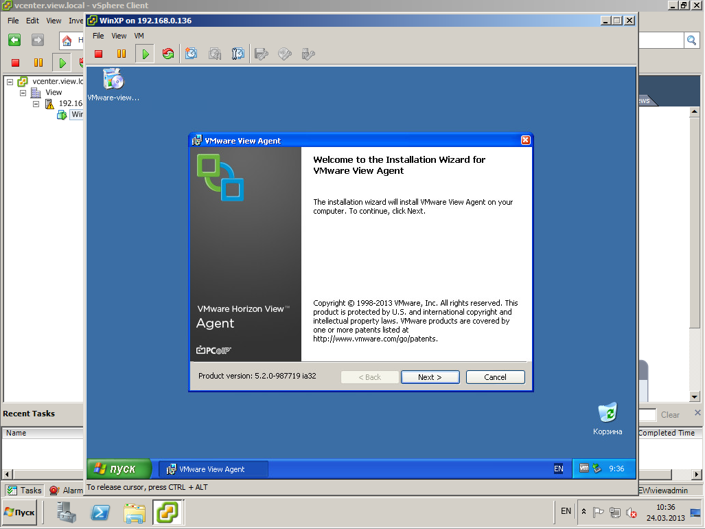 VMware View XP 18