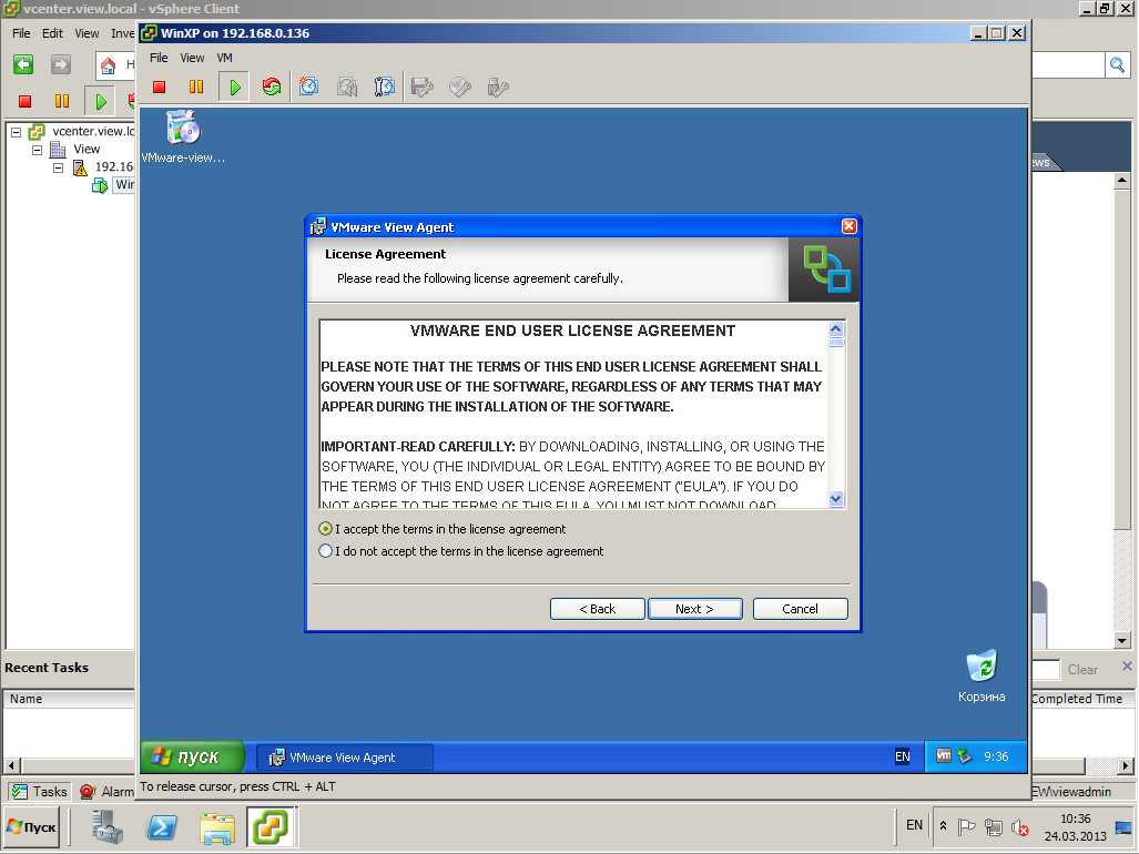 VMware View XP 19
