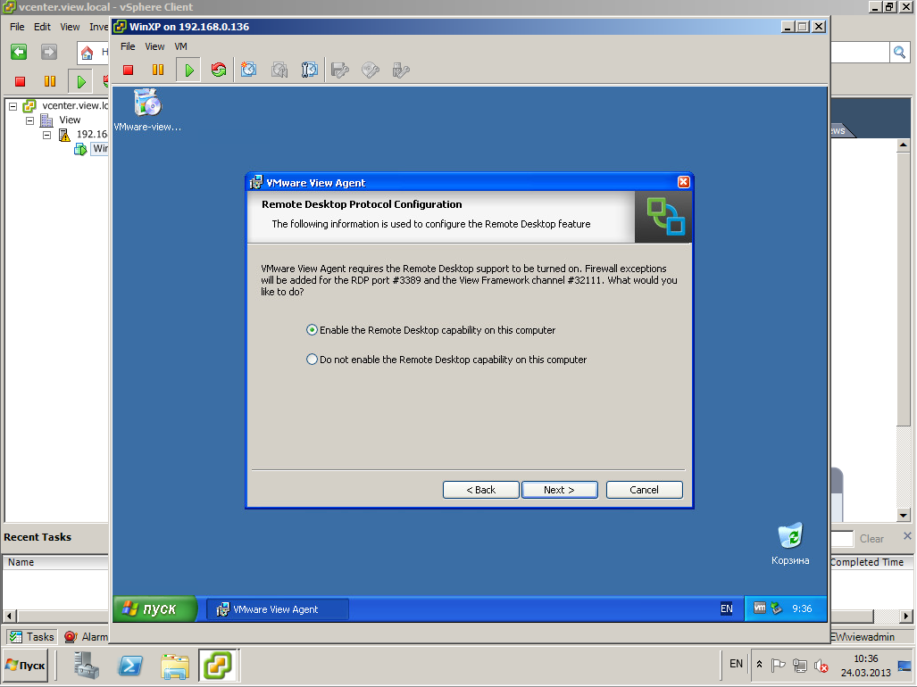 VMware View XP 21