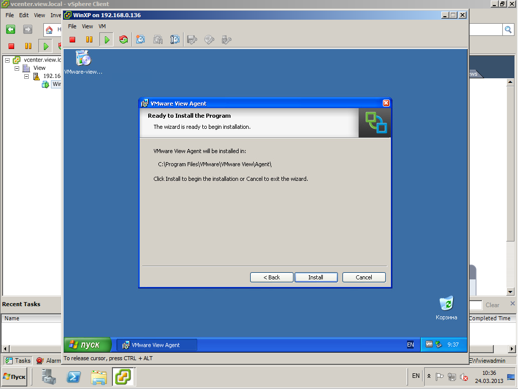 VMware View XP 22