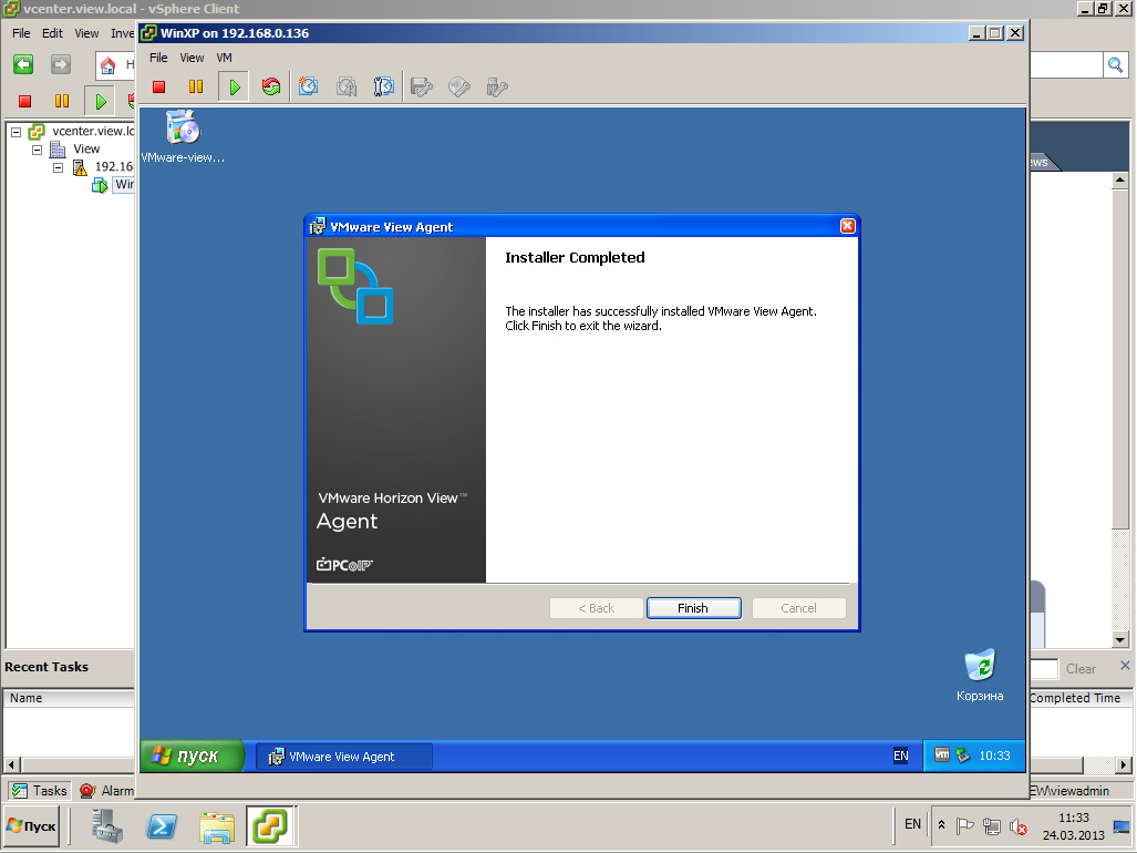 VMware View XP 23