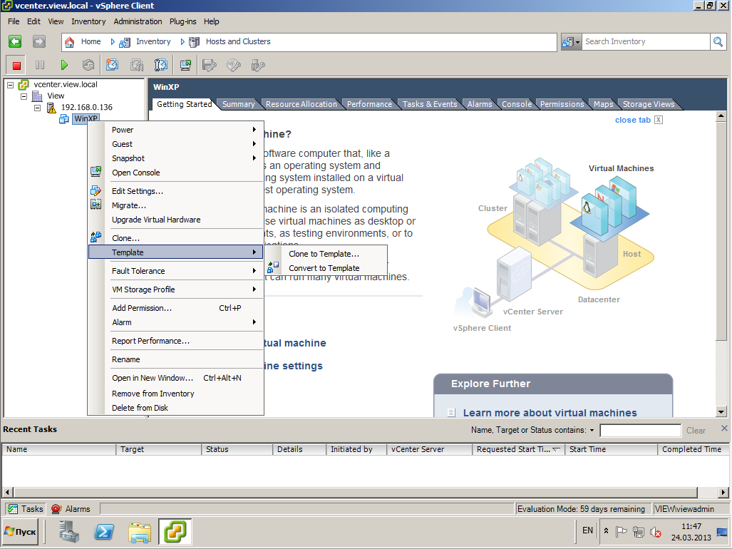 VMware View XP 24