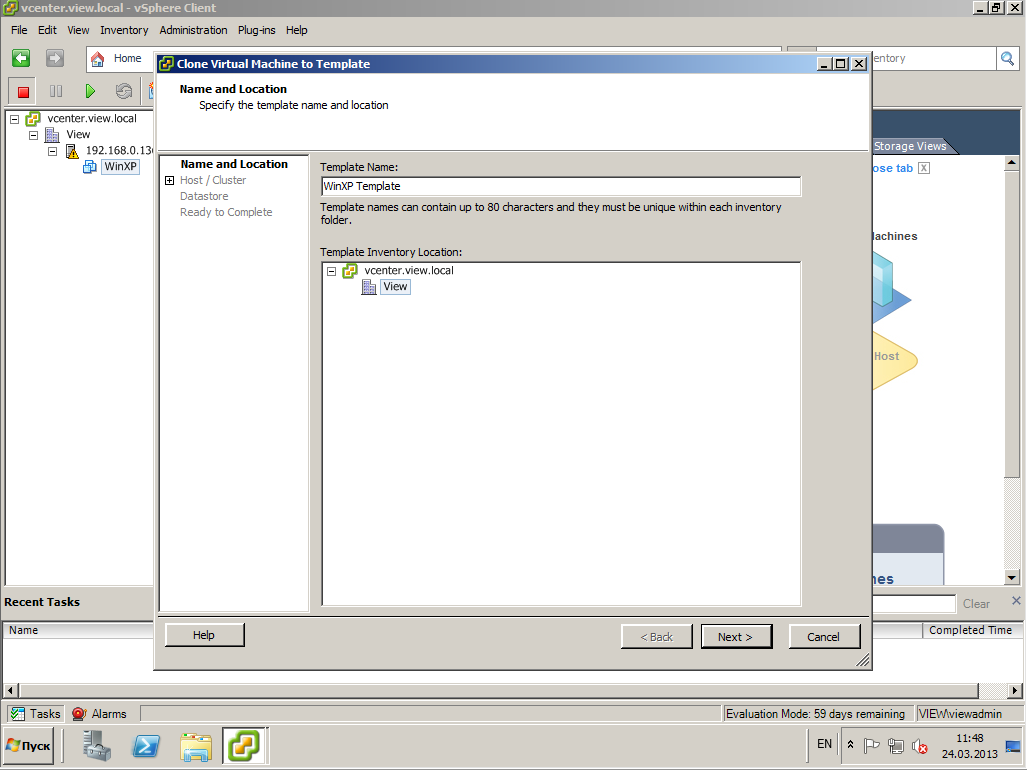 VMware View XP 25