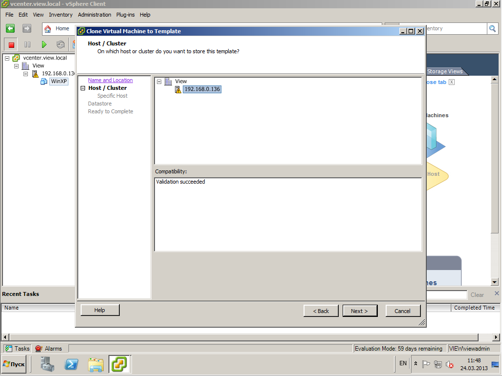 VMware View XP 26