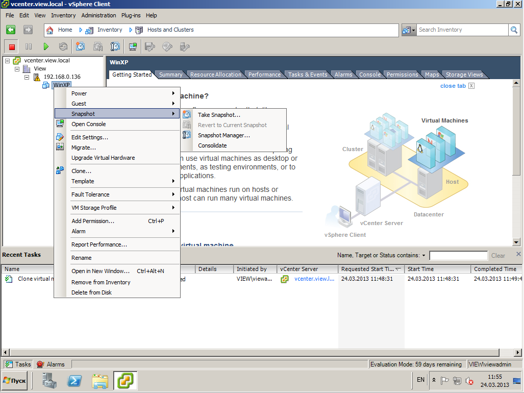 VMware View XP 30