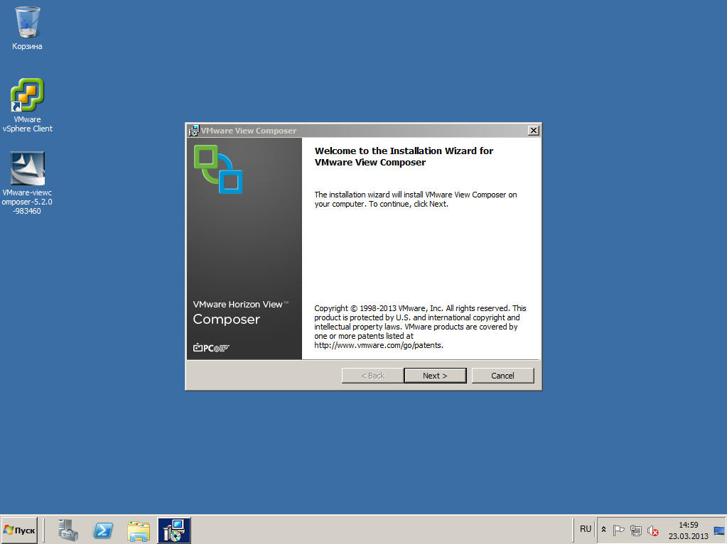 VMware View composer 01