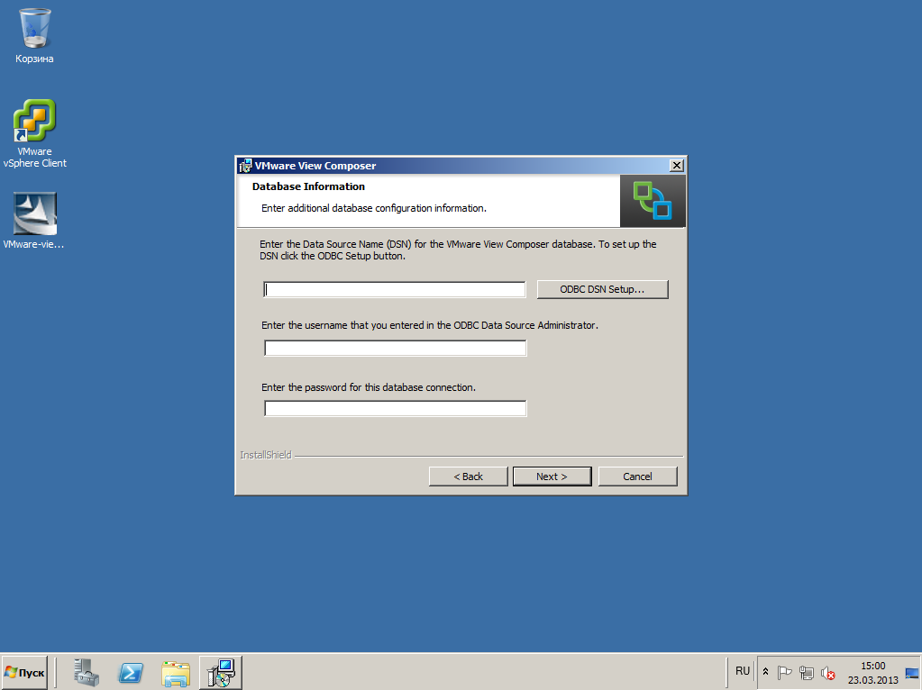 VMware View composer 04