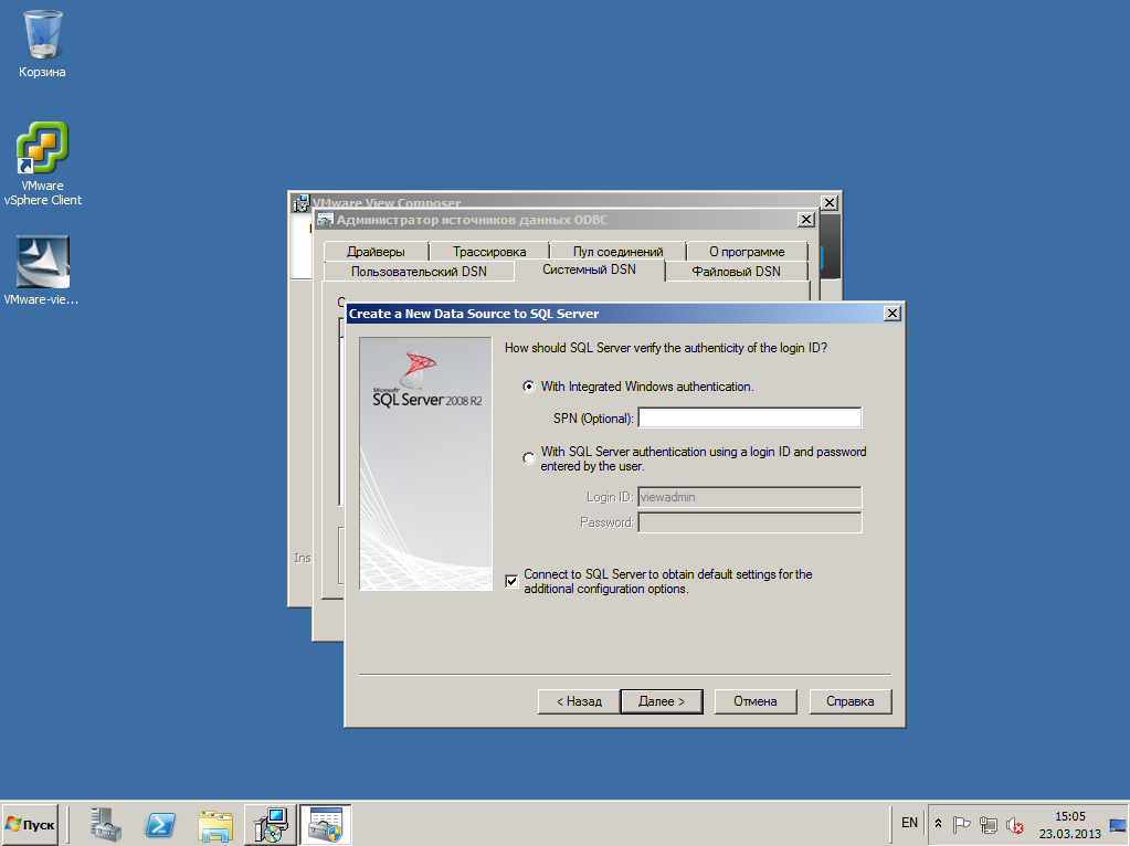 VMware View composer 09