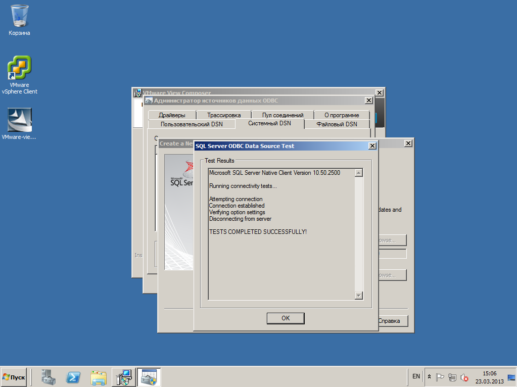 VMware View composer 12