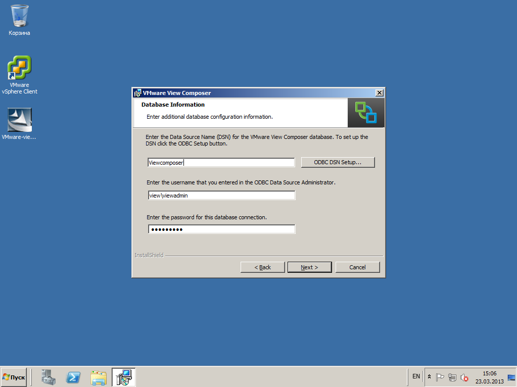 VMware View composer 13