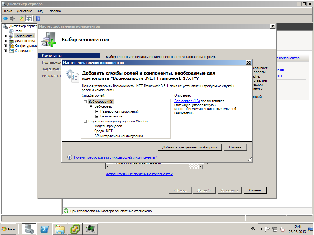 VMware View vCenter 11
