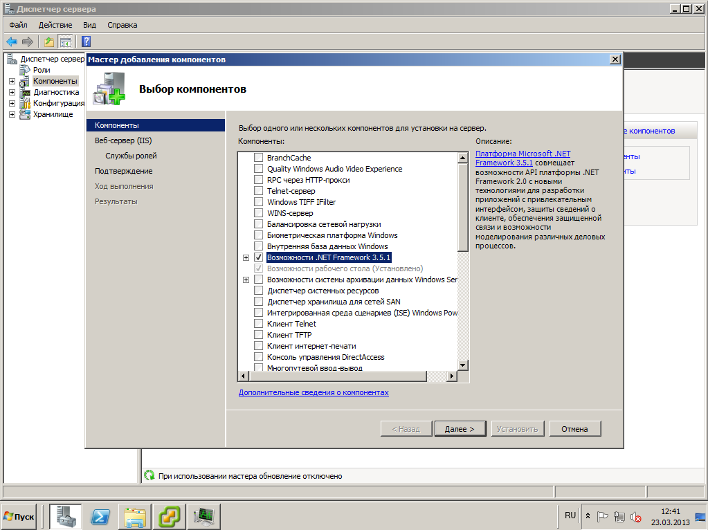 VMware View vCenter 12