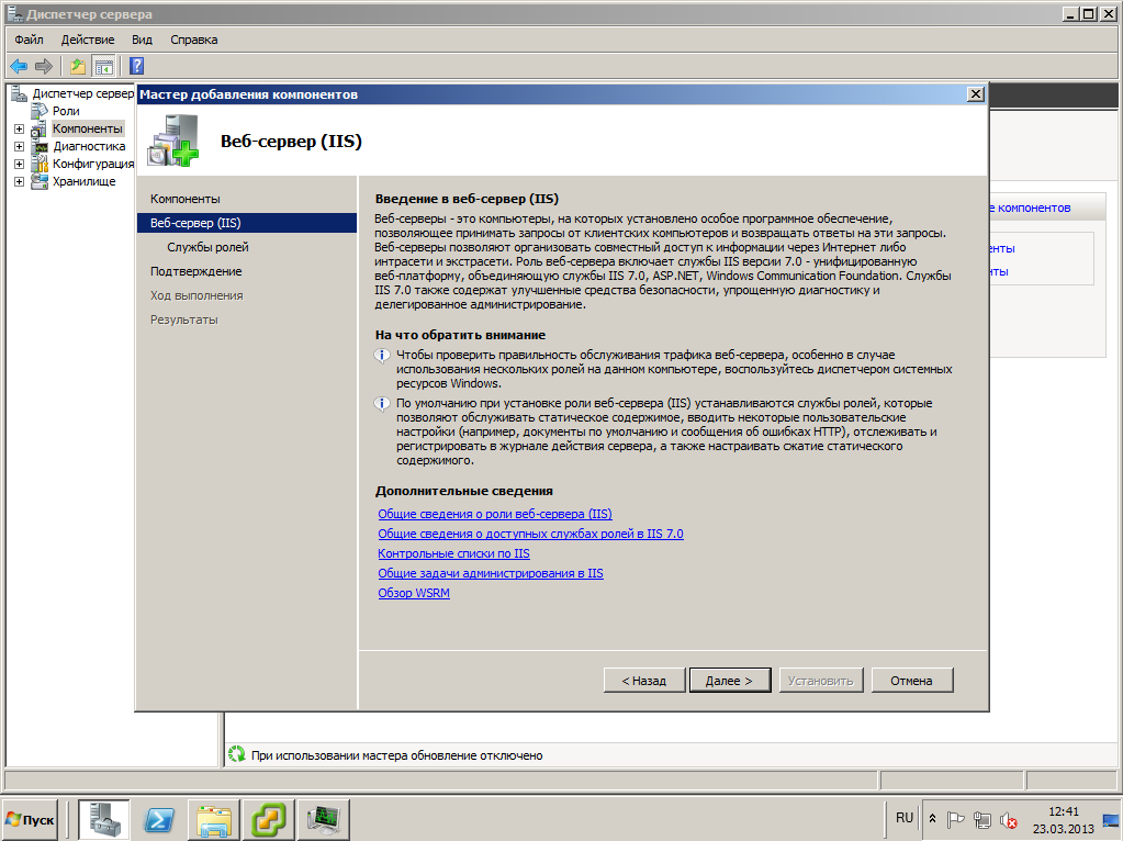 VMware View vCenter 13