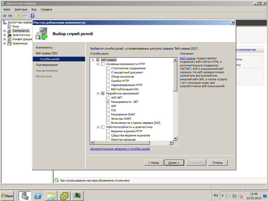 VMware View vCenter 14