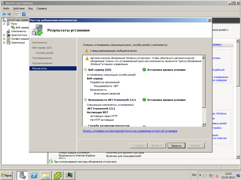 VMware View vCenter 15