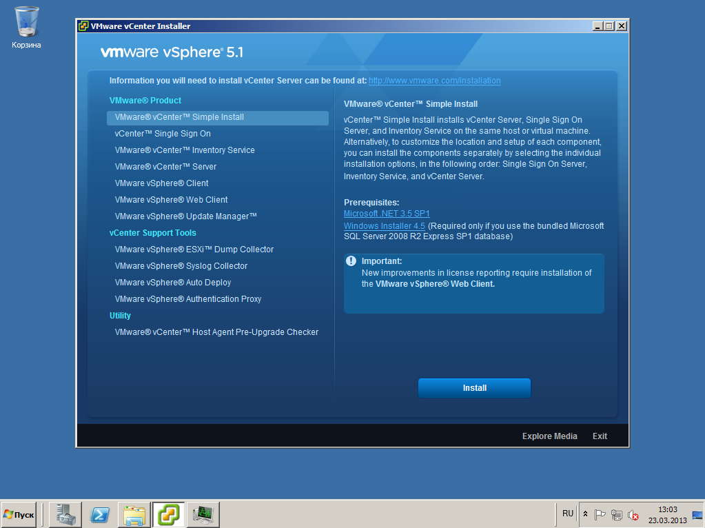 VMware View vCenter 16