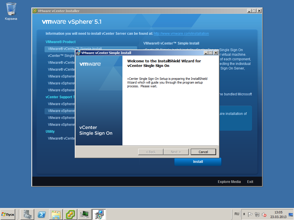 VMware View vCenter 17
