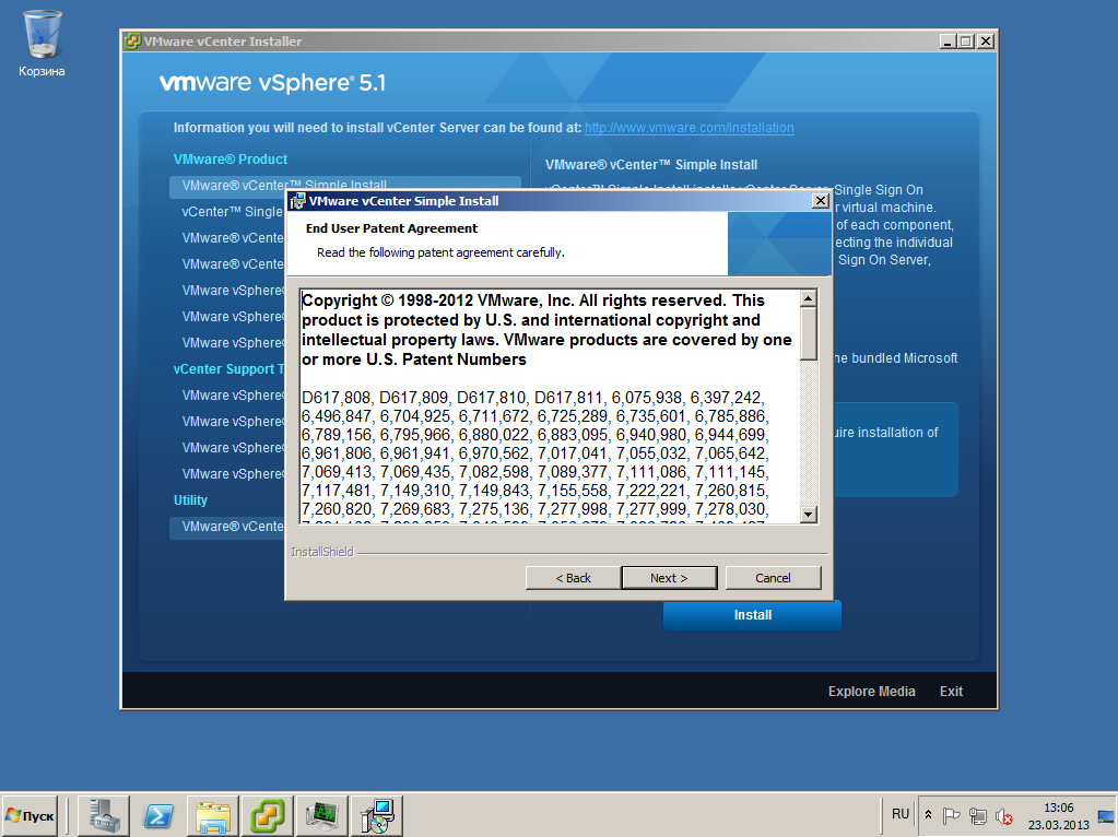 VMware View vCenter 18