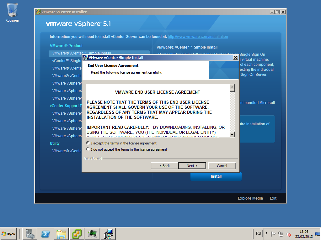 VMware View vCenter 19