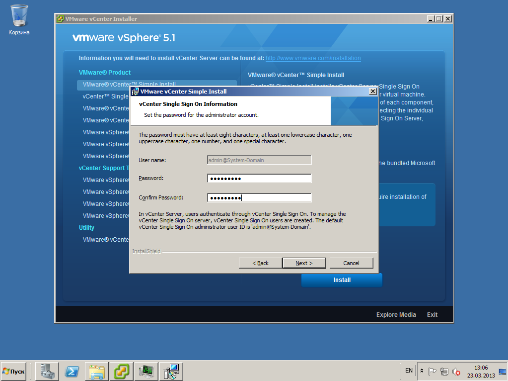 VMware View vCenter 20