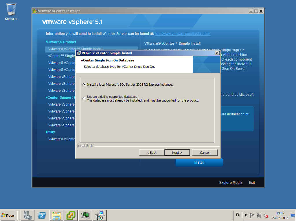 VMware View vCenter 21