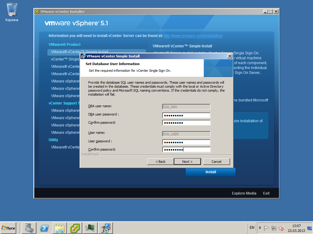 VMware View vCenter 22