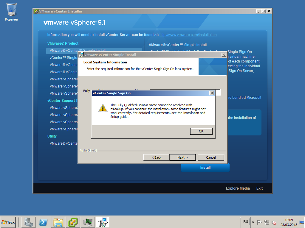 VMware View vCenter 24
