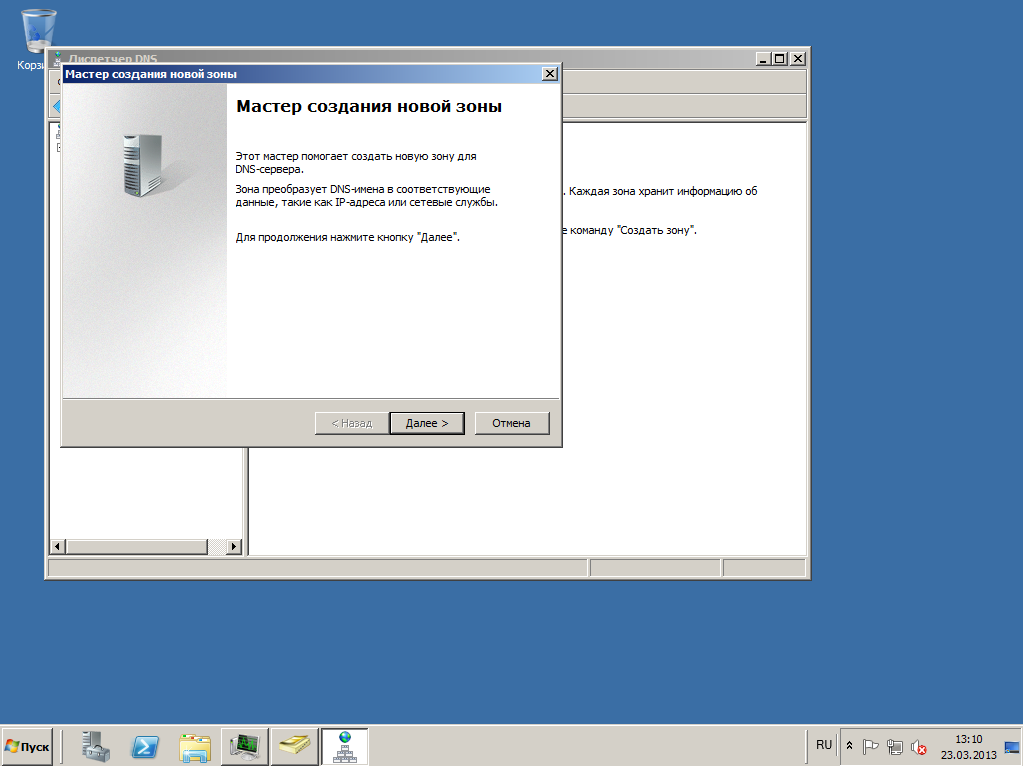 VMware View vCenter 26