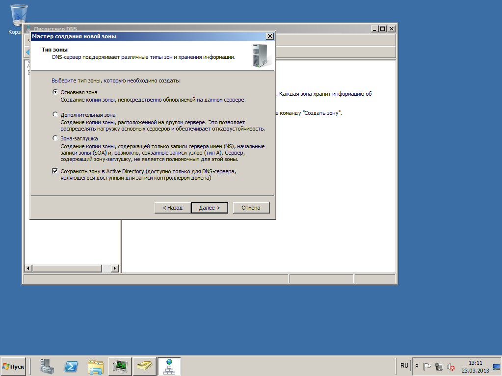 VMware View vCenter 27