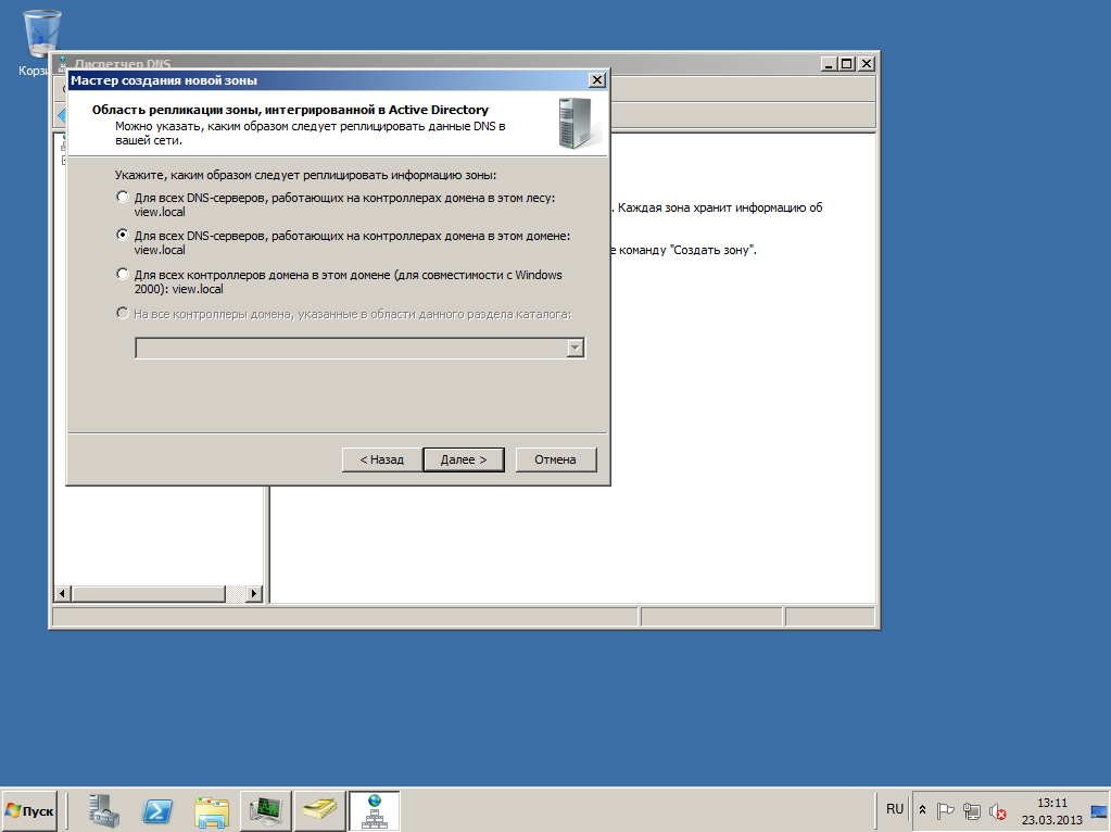 VMware View vCenter 28