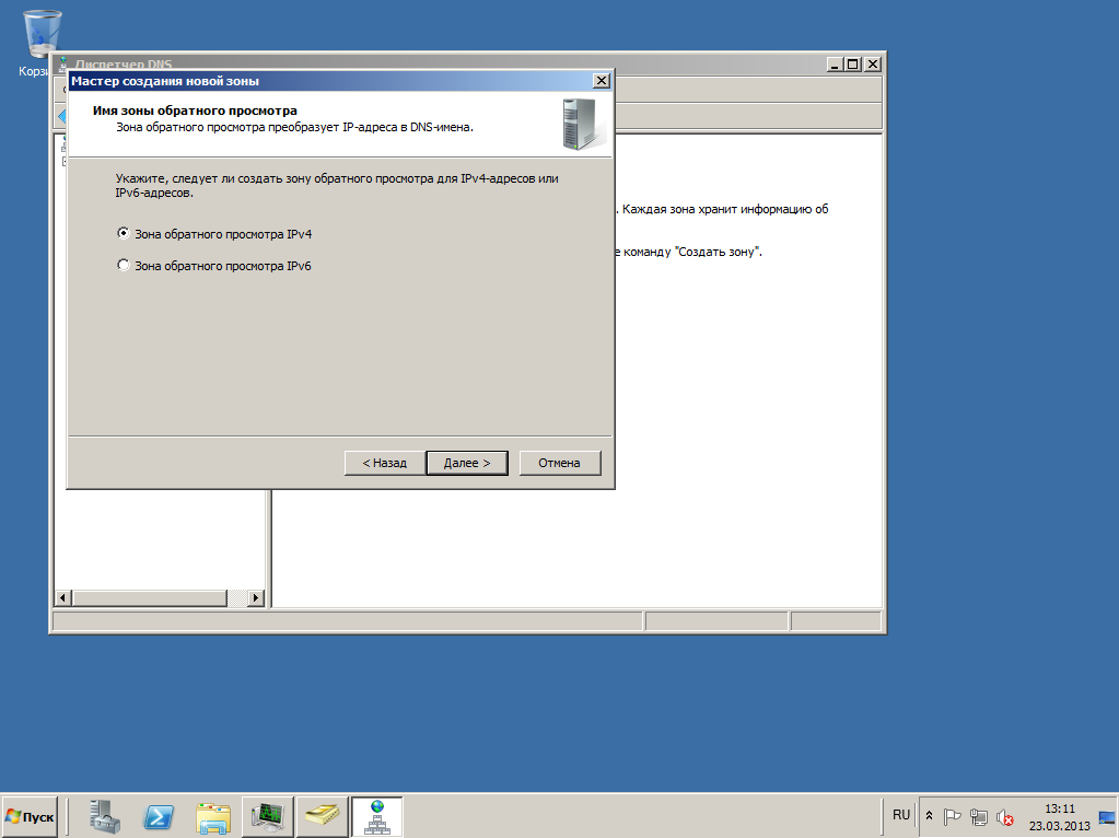 VMware View vCenter 29