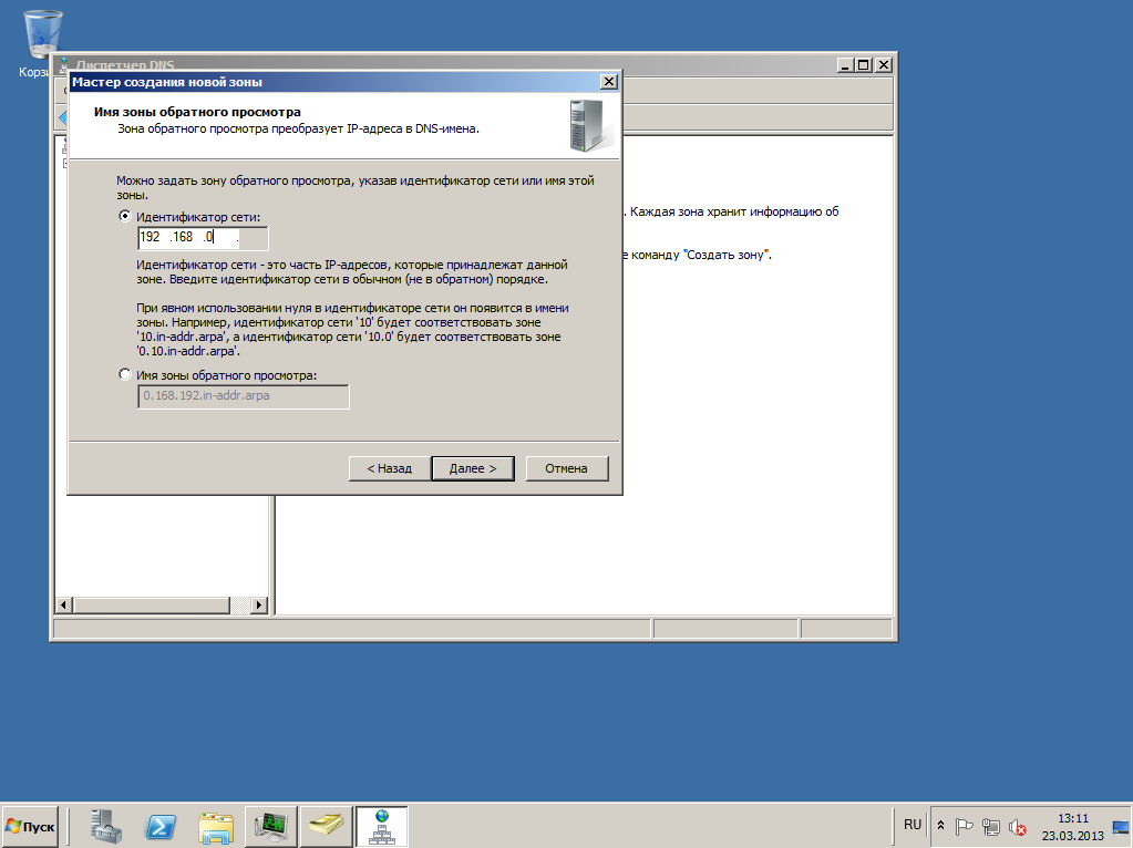 VMware View vCenter 30